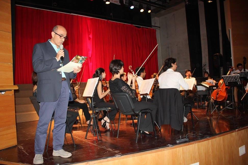 Concierto Navideño 2017 (18)