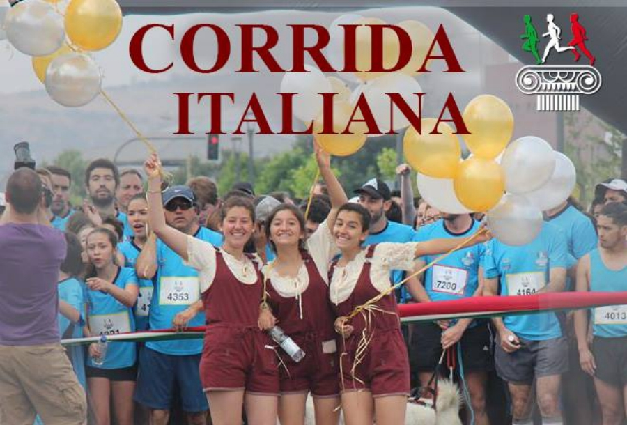 corrida_italiana_2017_banner